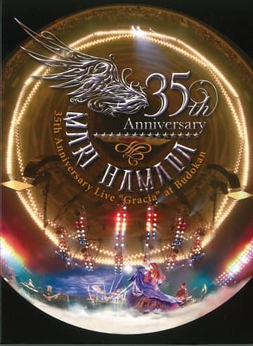 """浜田麻里『Mari Hamada 35th Anniversary Live""""Gracia""""at Budokan』"""