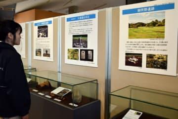 御所野縄文ウイークで、御所野や近隣の遺跡を紹介するパネル展