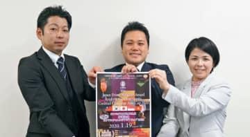 カクテルチャレンジアジアカップの観戦を呼び掛ける泡盛マイスター協会の守田結子会長(右)ら=7日、沖縄タイムス社