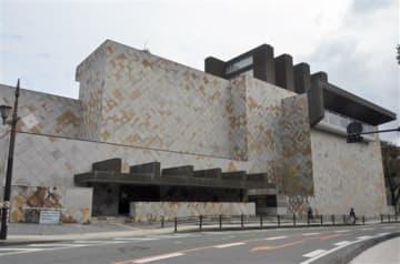 5月11日から11月30日まで改修工事のため休館する県立美術館分館=熊本市中央区