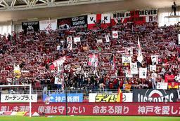 「神戸讃歌」被災地と共に ヴィッセル神戸、復興の歩み歌声に乗せ