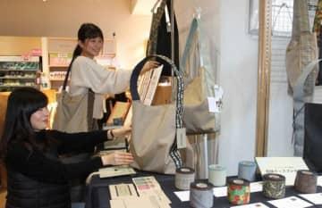 畳縁を使ったトートバッグ。倉敷市の特産品の魅力を伝えようと慶応大生がデザインした=東京都港区