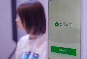 WeChat facial recognition payment. (Image credit: TechNode/Shi Jiayi)