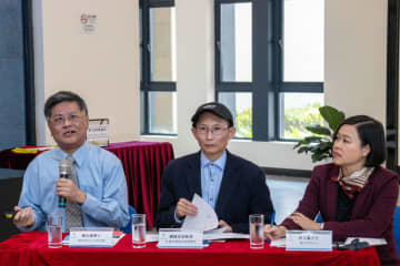 マカオ大学が2020年マカオマクロ経済予測を発表=2020年1月14日(写真:University of Macau)