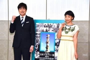 第43回日本アカデミー賞優秀賞発表、受賞者・受賞作品一覧