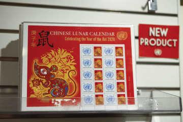 まもなく春節 国連郵便が中国の庚子年記念切手シートを発行