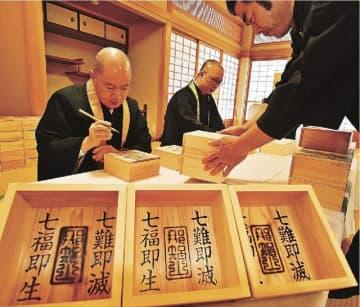 那智山で節分準備 青岸渡寺が祝枡、大社は鬼面札