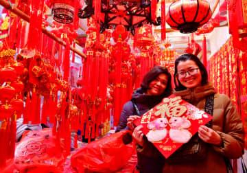 旧正月間近、高まる年越し気分 福建省福州市
