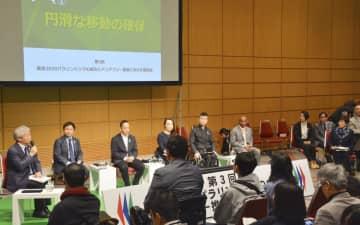 東京パラリンピックの成功に向けて東京都が開いた懇談会=15日、東京都内