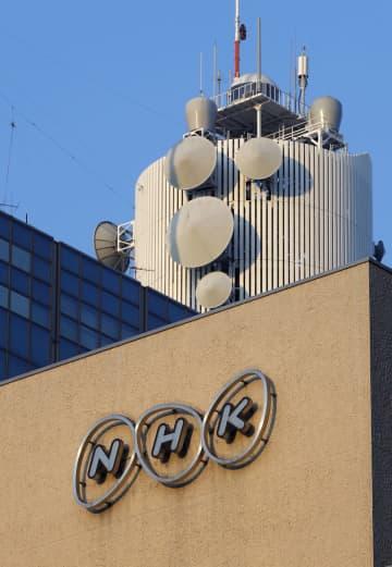 NHK放送センター=15日午後、東京都渋谷区
