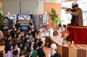 操り人形の音楽劇など多彩な催しがあったイベント「こどもをまちのまんなかに」