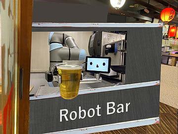 「ゼロ軒めロボ酒場」で使用するロボット