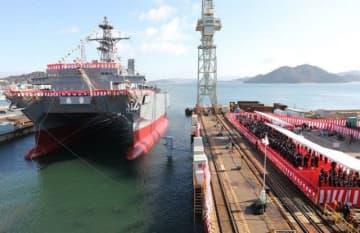 玉野艦船工場で進水した音響測定艦「あき」