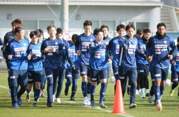 13年ぶりにJ1で迎える開幕に向けて始動した横浜FC=和歌山県上富田町