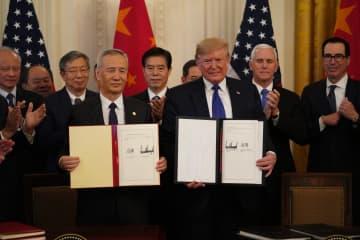 中米両国の第1段階の経済貿易協定調印式、ワシントンで開催