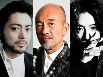 竹中直人、山田孝之、齊藤工が共同で映画制作!大橋裕之「ゾッキ」実写化