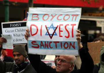 In reality, the 2005 BDS call, modeled on the earlier BDS call against apartheid South Africa, is a rights-based campaign for justice and equality that explicitly condemns anti-Semitism, along with all forms of racism, David Letwin says. (Wikipedia/)