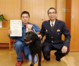 矢原良一署長(右)から表彰状を贈られた警察犬と平瀬篤巡査長=兵庫県警長田署