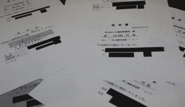 昨年7月の参院選後に、河井案里参院議員の陣営が広島県選挙管理委員会に提出した領収書のコピー。「車上運動員報酬」の名目のみで、「人件費」の記載はない