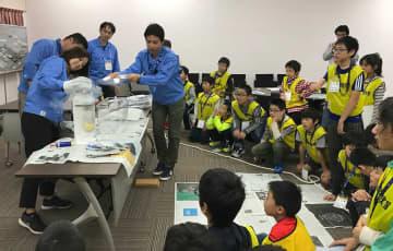 県外で開催された過去の教室の様子(三菱重工業提供)