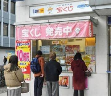 「年末ジャンボ宝くじ」で、2年連続で10億円の高額当せんが出たみずほ銀行熊本支店の売り場=15日、熊本市中央区
