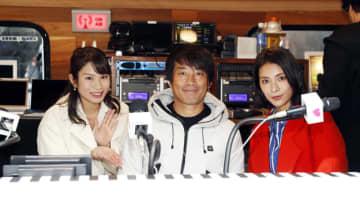 (左から)小川麻希、中西哲生、秋元才加さん