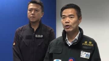 Chin Chiu Suryanto and Chan Tin-chu. Photo: RTHK screenshot.