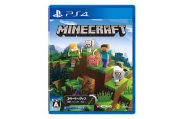 『マインクラフト』PS4新パッケージ版『Minecraft Starter Collection』発売!