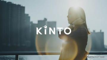 欧州向けトヨタ「KINTO」のイメージ
