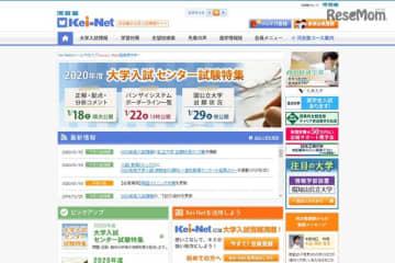 Kei-Net
