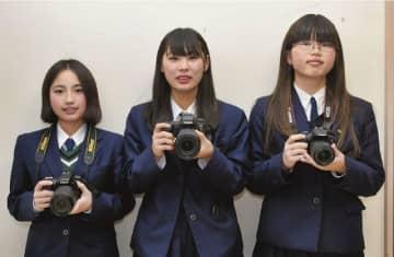 全国高校生写真サミットに出場する(左から)湯川紗愛さん、道畑あおいさん、太田真緒さん