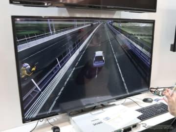 AIMOTIVEの自動運転ソフトウェアスタック(オートモーティブワールド2020)