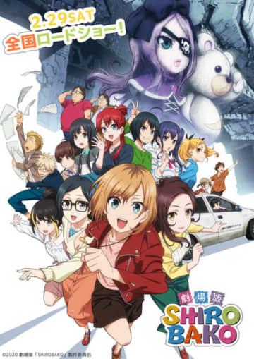 『SHIROBAKO』新ビジュアル(C)2020 劇場版「SHIROBAKO」製作委員会