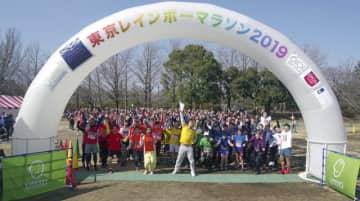 LGBTQを支援する参加型チャリティスポーツイベント「東京レインボーマラソン」開催
