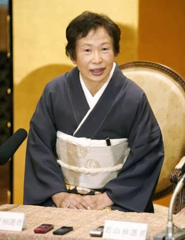 歌会始の儀を終え、記者会見する森紀子さん=16日午後、宮内庁