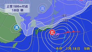 18日(土)午前9時の上空の寒気と気圧配置の予想