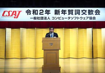 新年賀詞交歓会の開会にあたって挨拶に立つCSAJの荻原紀男 会長