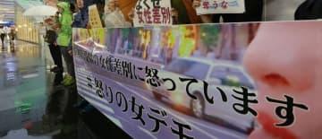 新聞労連特別賞に神奈川新聞企画「#metoo」 大賞は毎日新聞スクープ