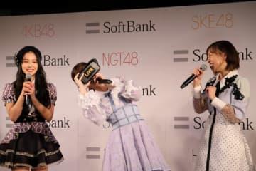柏木由紀が大興奮「のぞけそう」 AKB48公演「超神席」からVR鑑賞