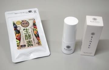 「Rarahira」の健康食品と化粧品