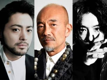 竹中直人×山田孝之×齊藤工が共同゙監督で『ゾッキ』を映画化!