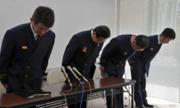 職員による盗撮を謝罪する平塚市消防本部幹部ら