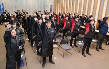 ガンバローコールで気勢を上げる岡山県選手団=岡山県立図書館
