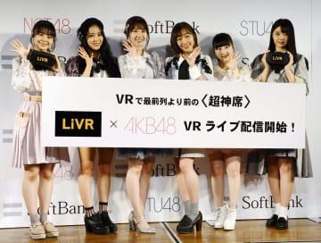 VRライブ配信の記者発表会に出席した(左から)NGT48の本間日陽、NMB48の白間美瑠、AKB48の柏木由紀、SKE48の須田亜香里、HKT48の田中美久、STU48の滝野由美子=16日、東京都内