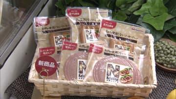 日本でも拡大「植物由来のお肉」 各社が続々家庭用発売