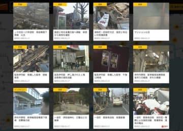 朝日放送グループホールディングス / Via asahi.co.jp ウェブ上で公開された災害発生当時の被災状況や救助の映像