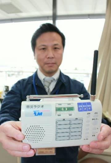 今年5月ごろから無償で貸し出す防災ラジオ=日田市役所