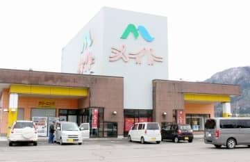 1月限りで閉店する上志比ショッピングプラザ「メイト」=1月16日、福井県永平寺町牧福島