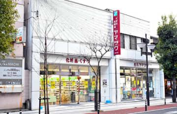 2月15日に閉店する「粧苑ヤマザワ」=山形市七日町2丁目