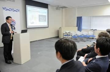 福島で東北初のGFP超会議 流通事業者、企業に助言